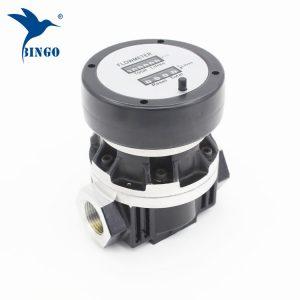 1 '' OGM مایع جریان سوخت مکانیکی