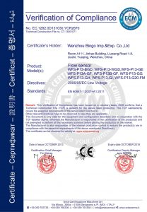 سنسور CE از جریان