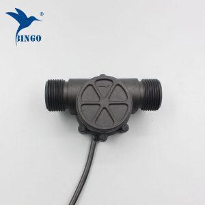 G1 سنسور جریان جریان پلاستیکی