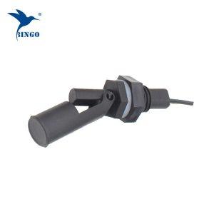 پلاستیکی به صورت افقی جانبی نصب شده 2 سیم مایع سطح شناور سوئیچ شناور برای سطح بالا / پایین با سیگنال سوئیچ