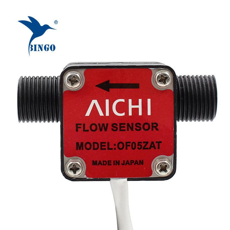diesel oil flow meter sensor with pulser