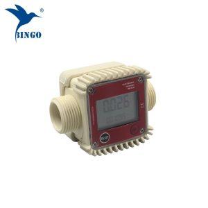 با کیفیت بالا 10-120L / min جریان سوخت دیجیتال توربین سوخت الکترونیکی