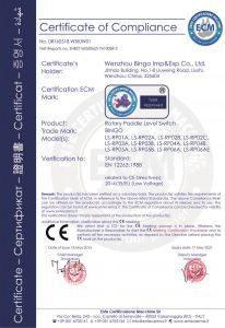 سوئیچ سطح سوپاپ سوپاپ CE-1